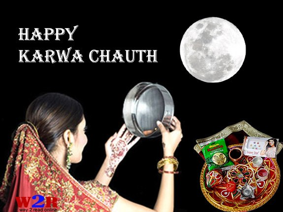 Karwa Chauth wishes,greetings,images,sms,