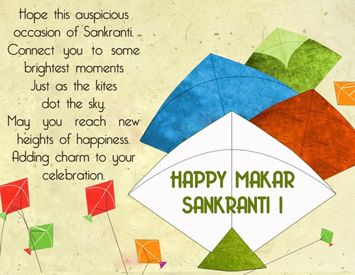 PONGAL ,MAKAR SANKRAANTI, wishes,cards,sms,greetings