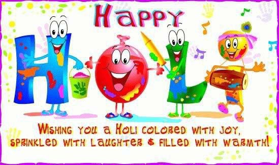 holi cards,wishes,greetings,sms,messages,2013