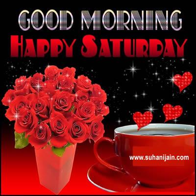 Saturday weekend es greetings wishes