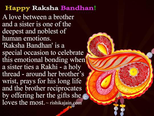 Raksha Bandhan 2013,wishes,quotes,greetings