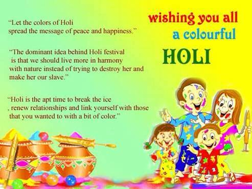 holi wishes,cards,thoughts,quotes,greetings
