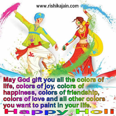 Holi SMS, Messages quotes,poem,images